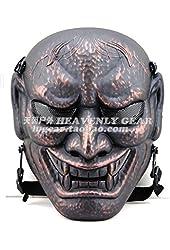 Hannya Style Wire Mesh Skull Mask with Belt [ RedBronse ] Lightwaight Type