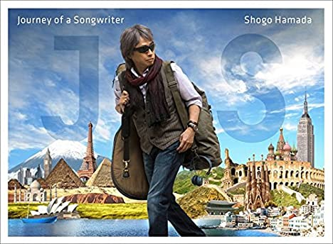 Journey of a Songwriter ~ 旅するソングライター (完全生産限定盤)(DVD付)