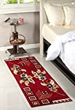 Rangoli Home Bed Side Polyester Runner , 50cmX150cm(red)