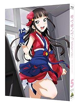 【Amazon.co.jp限定】 ラブライブ! サンシャイン!! Blu-ray 5 (特装限定版) (全巻購入特典:「録り下ろしドラマCD」引換シリアルコード付)