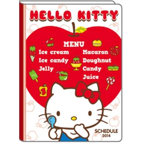10/2013-12/2014 a week B6 schedule Handbook (Hello Kitty Apple)