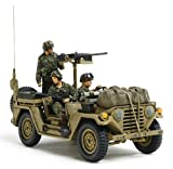 1/35 ミリタリーミニチュアシリーズ No.332 アメリカ M151A2 グレナダ侵攻作戦 35332