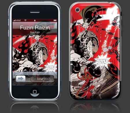 Apple iPhone Premium Vinyl Skin - Fuzin Raizin (GelaSkins Brand) Made in Canada