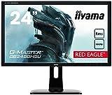マウスコンピューター/iiyama 24型ワイド液晶ディスプレイ ProLite GB2488HSU-2 (LED、144Hz対応ゲーミングモデル GB2488HSU-B2