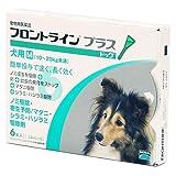 犬フロントラインプラス(10kg〜20kg)6ピペット(動物用医薬品)