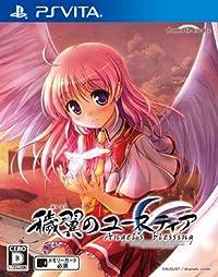 穢翼のユースティア Angel\'s blessing (通常版)