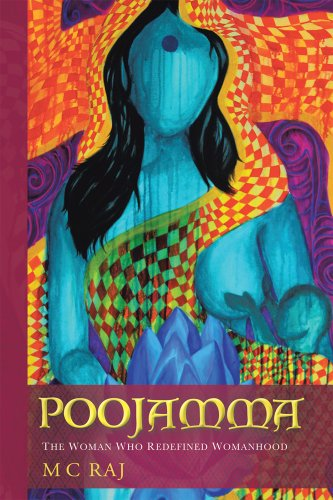 Book: Poojamma - The Woman who Redefined Womanhood by M C Raj