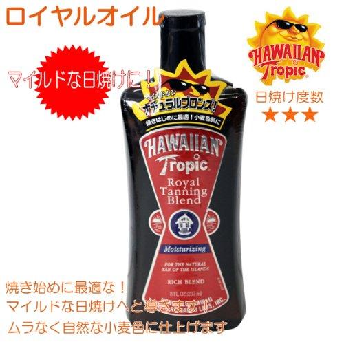 : Hawaiian Tropic Royal Tanning Blend Moisturizing 8 Oz. 1 New Bottle
