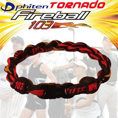 Phiten Fireball Tornado Bracelet