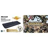 マイクロソフト キーボード Wired Keyboard 600 ANB-00035 モンスターハンターフロンティア オンライン スペシャルエディション (モンスターハンターフロンティア オンライン内で使用できる特典イベントコード同梱)