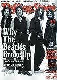 Rolling Stone (ローリング・ストーン) 日本版 2009年 11月号 [雑誌]