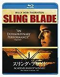 スリング・ブレイド [Blu-ray]
