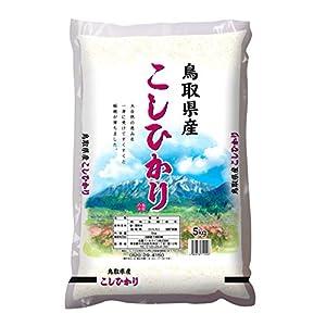 【精米】鳥取県産 白米 コシヒカリ 5kg 平成26年産