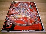 平成春画 / N.O.ちゃちゃ丸 のシリーズ情報を見る