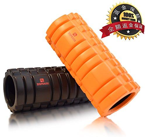 DB Praise フォームローラー Foam Roller プロにも効果的なスポーツトレーニング器具 ローラー グリッド ボール 効果:ストレッチ、ほぐす、こり解消、柔軟、筋力、筋トレ、肩、腰、首、上半身、背中、足、肩甲骨、筋、姿勢、健康