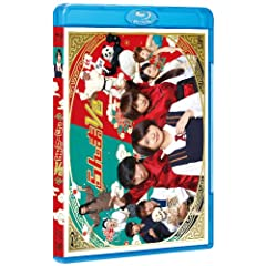 ����1/2 [Blu-ray]