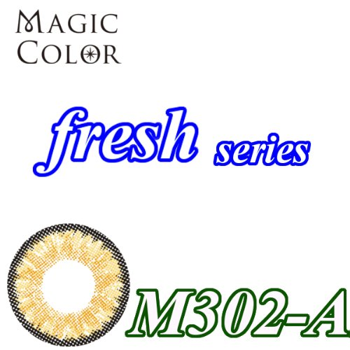 MAGICCOLOR (マジックカラー) fresh M302ーA 度なし 14.0mm 1ヵ月使用 2枚入り