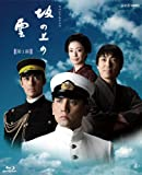 NHK ���ڥ����ɥ�� ��ξ�α� ��1�� �֥롼�쥤 BOX [Blu-ray]