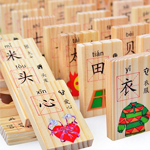 XDOBO-New-Chinese-Characters-Domino-Childrens-Educational-Product-Smooth-Surface-and-Rounded-Corners-Wooden-Toys-for-Chinese-Learning-100pcs