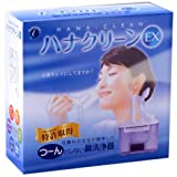 ハナクリーンEX(鼻洗浄)