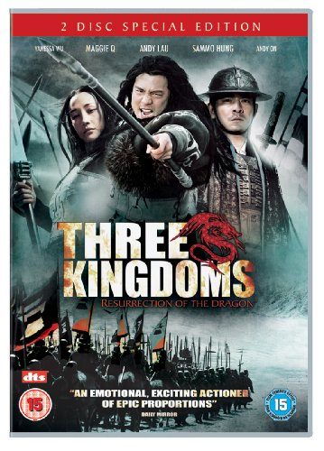 Three Kingdoms: Resurrection of the Dragon [DVD]