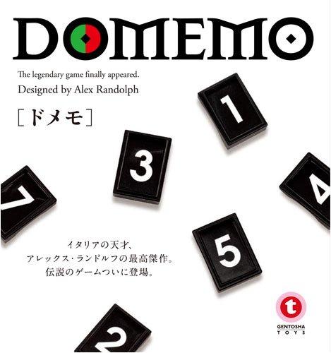 DOMEMO (ドメモ)