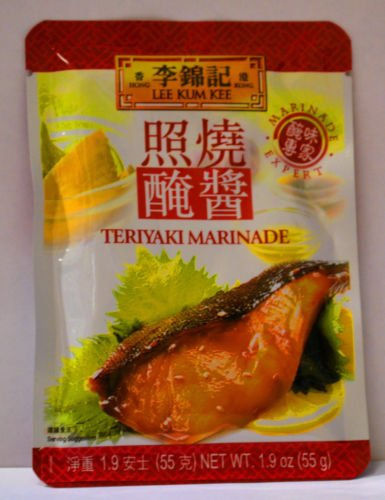 2 Pouches Of Lee Kum Kee Teriyaki Marinade Fish Fillet, Pork Chop, Chicken Steak