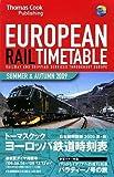 トーマスクック ヨーロッパ鉄道時刻表09夏・秋号