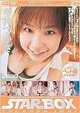 STAR BOX VOL.47 [ペット編]/今井つかさ [DVD]