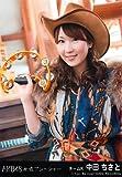 AKB48 公式生写真 永遠プレッシャー 劇場盤 【中田ちさと】