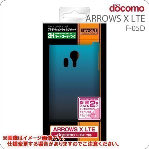  docomo ARROWS X LTE F-05D/  RT-F05DC4/BN