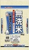 【精米】北海道産 無洗米 ほしのゆめ 5kg 平成28年産