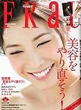 FRaU (フラウ) 2012年 04月号 [雑誌]