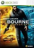 Robert Ludlum's The Bourne Conspiracy (Xbox 360)