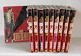 殺し屋1 全10巻完結(ヤングサンデーコミックス) [マーケットプレイス コミックセット] [?] by [−] by
