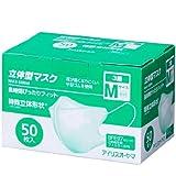 3層立体型マスク(業務用) Mサイズ