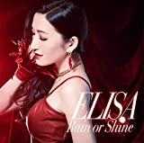 Rain or Shine♪ELISA