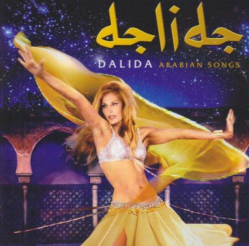 Dalida - Arabian Songs - Zortam Music