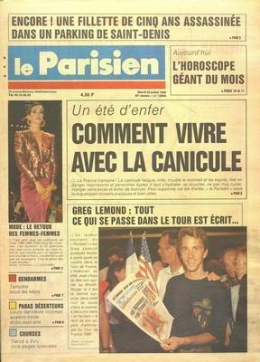 FEMME ACTUELLE [No 261] du 25/09/1989 - MODE - LES FICHES CUISINE DIETETIQUE - ENFANTS - LE BON SPORT - LE BON BUREAU - LES GESTES QUI VOUS TRAHISSENT - OUVRAGES - DENIS DE ROUGEMONT.
