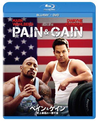ペイン&ゲイン 史上最低の一攫千金 ブルーレイ+DVDセット(2枚組) [Blu-ray]