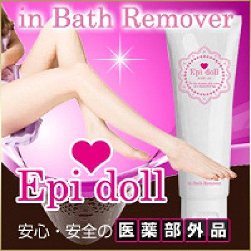 Epi doll in bath remover