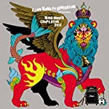 ASIAN KUNG-FU GENERATION presents NANO-MUGEN COMPILATION 2012
