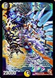 デュエルマスターズ 【偽りの名 シャーロック】【スーパーレア】 DMR04-S01-SR 《ライジング・ホープ》