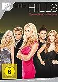 The Hills - Die fünfte Season, Teil 2 [2 DVDs]