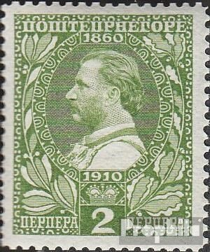 Montenegro 84 mit Falz 1910 Krönung des Fürsten zum König (Briefmarken für Sammler)