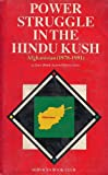 img - for Power struggle in the Hindu Kush: Afghanistan, 1978-1991 book / textbook / text book