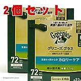 グリニーズプラス カロリーケア 日本正規品 超小型犬用 体重2-7kg 72本入り 2個セット