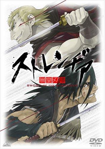 ストレンヂア -無皇刃譚- 通常版 [DVD]