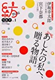 紡(つむぐ) Vol.1 (実用百科)