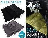 男性用吸水パンツ(トランクス) シルク裏地仕様 sit_king underwear(シッキングアンダーウェア) 3DべスポジCS_フィットSTKG007PADnew (L, BLK)
